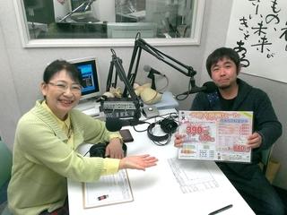 西山裕司さん(左)と笹崎久美子