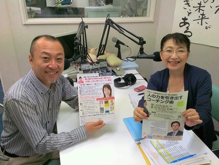 松尾公輝(こうき)さん(左)と笹崎久美子