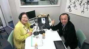 松尾公輝さん(右)と笹崎久美子